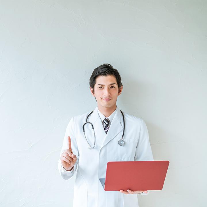 特定健診・特定保健指導